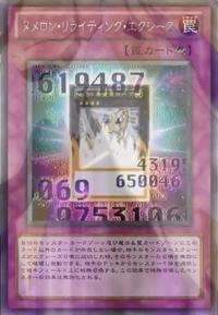 NumeronXyzRevision-JP-Anime-ZX