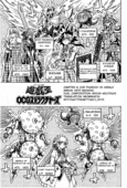 OCG Structures Chapter 8