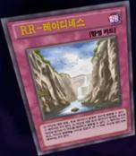 RaidraptorReadiness-KR-Anime-AV