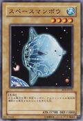 SpaceMambo-EE3-JP-C