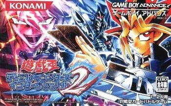 Yu-Gi-Oh! Duel Monsters International 2 promotional cards