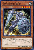 AncientGearKnight-SR03-JP-C