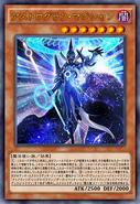 AstrographSorcerer-JP-Anime-AV-2