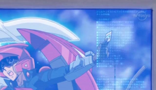 File:CosmicBlazarDragon-JP-Anime-5D-NC.png