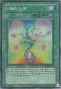 CrystalTree-DP07-KR-SR-UE