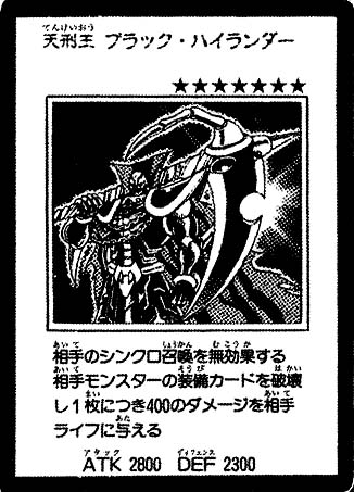 File:DarkHighlander-JP-Manga-5D.jpg
