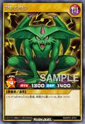 FeralImp-RDKP01-JP-OP
