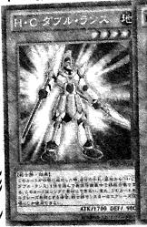 HeroicChallengerDoubleLance-JP-Manga-DZ