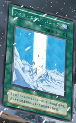 File:IceAgePanic-JP-Anime-DM.png