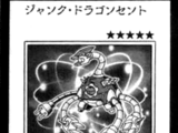 Chapter Card Galleries:Yu-Gi-Oh! 5D's - Ride 028 (JP)