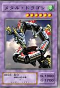 MetalDragon-JP-Anime-DM
