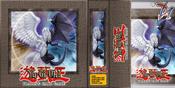 OjamaStrike-Booster-GX04