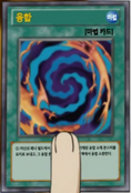Polymerization-KR-Anime-AV