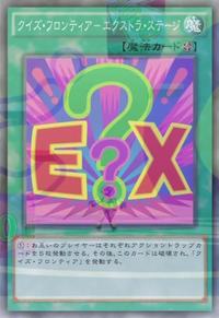 QuizQuestExtraStage-JP-Anime-AV