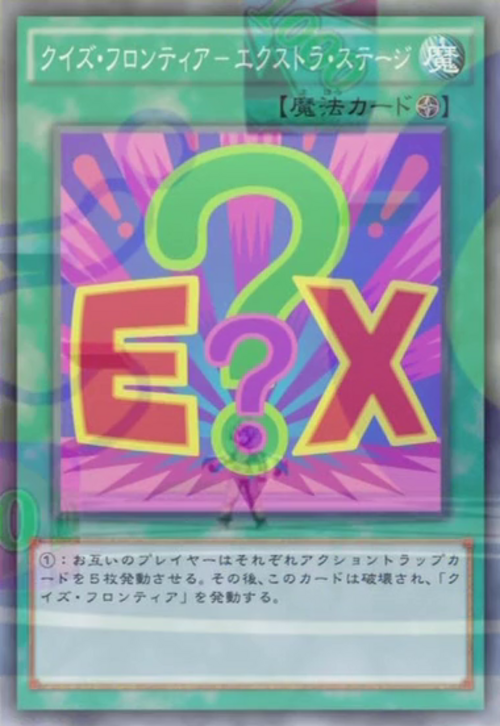 Quiz Quest Extra Stage Baza Kart Yu Gi Oh Yugioh Pl