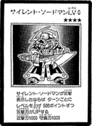 SilentSwordsmanLV0-JP-Manga-DM