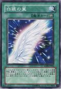 SilverWing-ANPR-JP-C