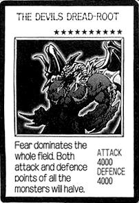 File:TheWickedDreadroot-JP-Manga-R.jpg
