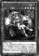 TraptrixMantis-JP-Manga-OS