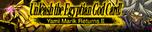 UnleashtheEgyptianGodCard-Banner