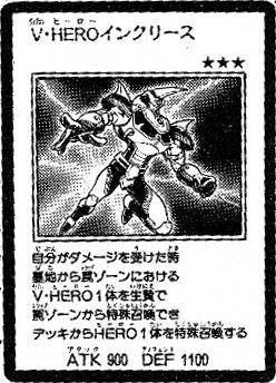 File:VisionHEROIncrease-JP-Manga-GX.jpg