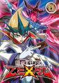 ZEXAL DVD 11
