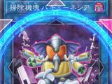 Appliancer Vacculephant (anime)