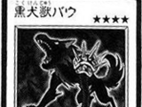 Chapter Card Galleries:Yu-Gi-Oh! R - Duel Round SP1 (JP)