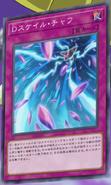 DScaleChaff-JP-Anime-VR