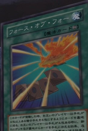 File:ForceofFour-JP-Anime-GX.png