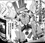 GauntletLauncher-JP-Manga-DZ-NC