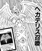 Hecatrice-JP-Manga-GX-NC