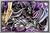 Icon-DULI-ReignBeauxOverlordofDarkWorld
