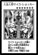 Jinzo-JP-Manga-DM