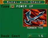 KunaiwithChain-DOR-EN-VG