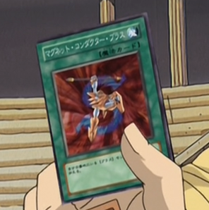 File:MagnetConductorPlus-JP-Anime-GX.png