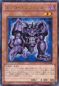NecroDefender-EXVC-JP-R