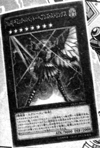 Number40GimmickPuppetofStrings-DZ-Manga-ZX
