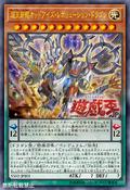 OddEyesRevolutionDragon-YS02-JP-OP