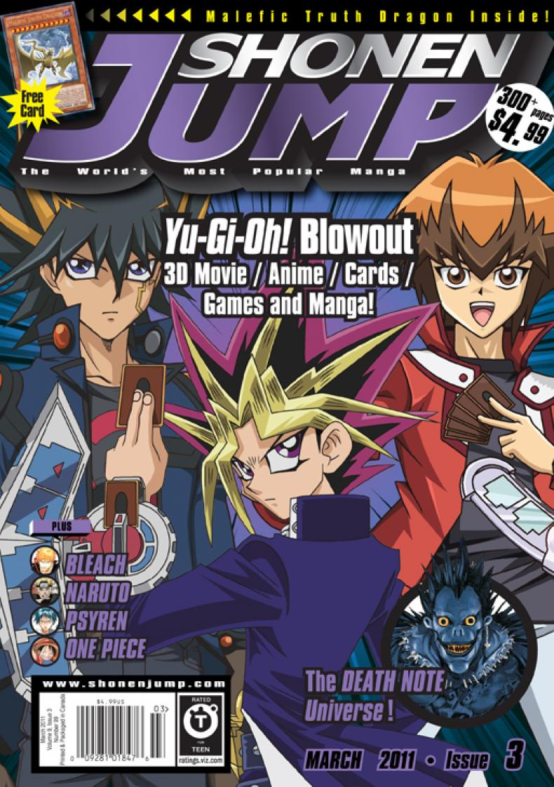 shonen jump vol 9 issue 3 promotional card yu gi oh fandom