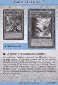 StrategyCard2-DPYG-FR