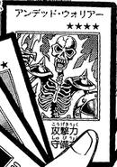 UndeadWarrior-JP-Manga-DM