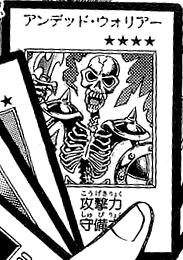 File:UndeadWarrior-JP-Manga-DM.png