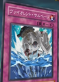 ViolentSalvage-JP-Anime-GX.png