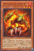 VolcanicCounter-SD24-JP-C