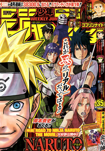 <i>Weekly Shōnen Jump</i> 2012, Issue 35
