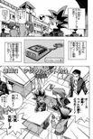 YuGiOh!Duel021
