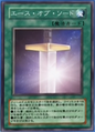 AceofSword-JP-Anime-GX.png