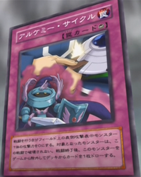 AlchemyCycle-JP-Anime-GX