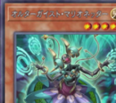 Episode Card Galleries:Yu-Gi-Oh! VRAINS - Episode 021 (JP)